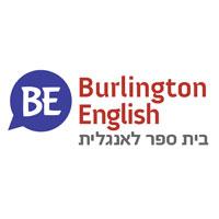 ברלינגטון אינגליש - רשת בתי ספר לאנגלית