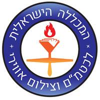 """המכללה הישראלית לכטמ""""ם"""