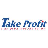Take Profit טייק פרופיט - המרכז להכשרה בשוק ההון