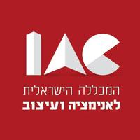 IAC המכללה הישראלית לאנימציה