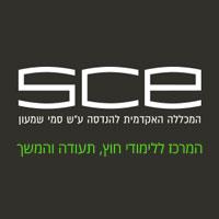 סמי שמעון - המרכז ללימודי חוץ